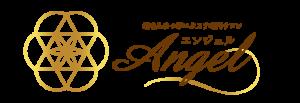 前橋駅から徒歩5分/髪の増毛とまつげエスクテの専門サロン/エンジェル/ 「ふわっと増毛エアリーエクステ」取り扱い店